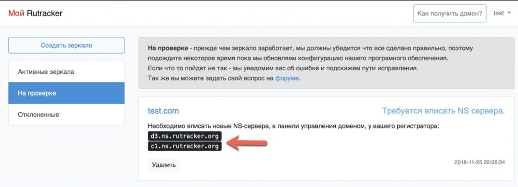 rutracker tor browser gidra